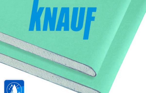 Гипсоволоконный лист Кнауф влагостойкий 2500*1200*12,5