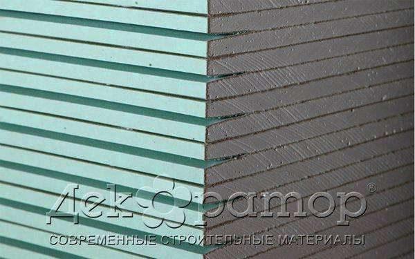 Гипсокартонный лист Декоратор влагостойкий 2500*1200*9,5