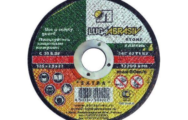 Диск отрезной по металлу А24 125х2.5х22, Луга