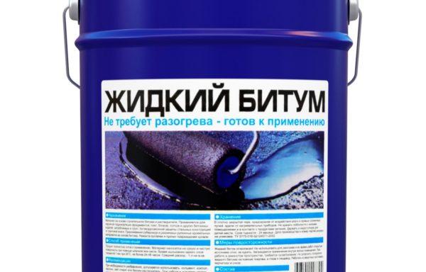 Жидкий битум 5 л