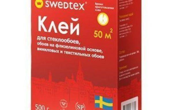 Клей Swedtex 0.5 кг