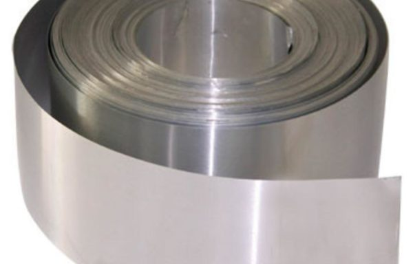 Лента алюминиевая 1000х20х0,3
