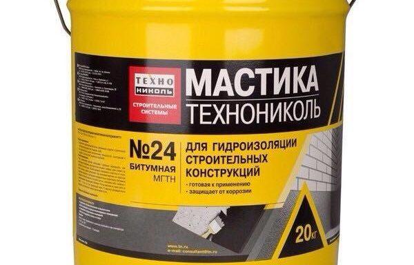Мастика гидроизоляционная №24 20 кг