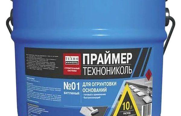 Праймер битумный ТЕХНОНИКОЛЬ №01 ведро 10л