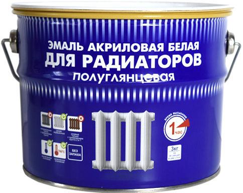 Эмаль Радуга-178 для радиаторного отопления 1.0 кг