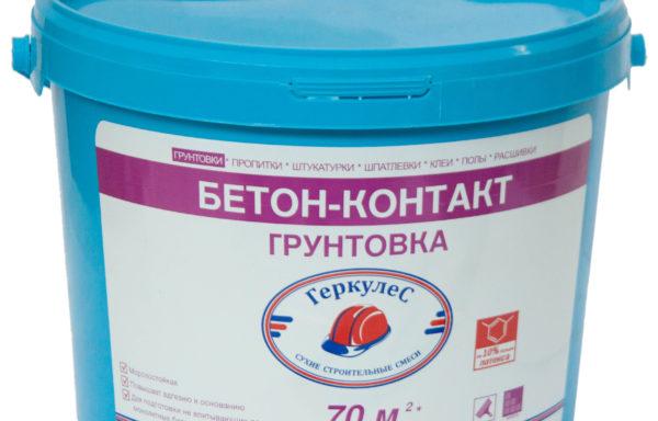 Бетоноконтакт Геркулес 21 кг 15 л