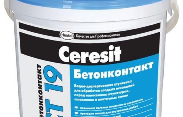 Бетоноконтакт CT19 Ceresit 5 кг