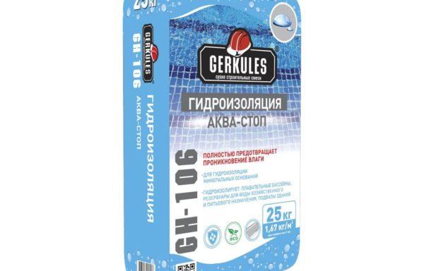 Гидроизоляция Аква-стоп Геркулес 25 кг