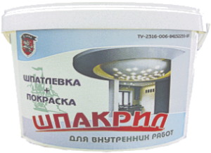 Готовая шпаклевка Шпакрил Livna 1 кг