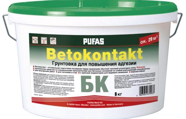 Грунтовка Бетоконтакт для повышения адгезии внутр работ мороз Pufas 15 кг