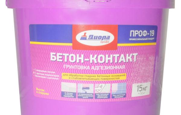 Грунтовка Бетоноконтакт Диола 15 кг