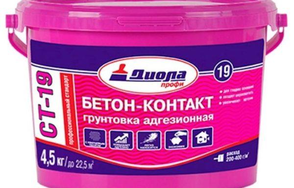 Грунтовка Бетоноконтакт Диола 7,5 кг