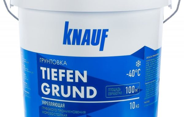 Грунтовка Тифенгрунд Кнауф 10 кг