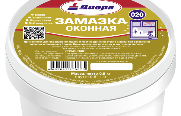 Замазка оконная белая Д 020 Диола 0,8 кг