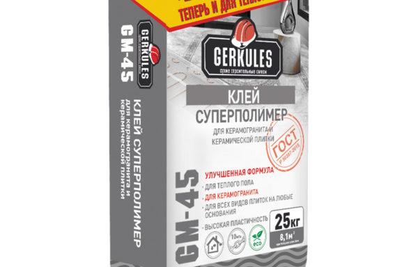 Клей для кафеля суперполимер Геркулес 25 кг