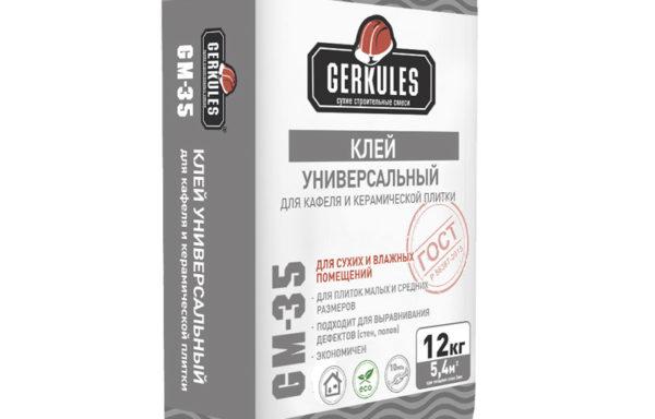 Клей для кафеля универсальный Геркулес 25 кг