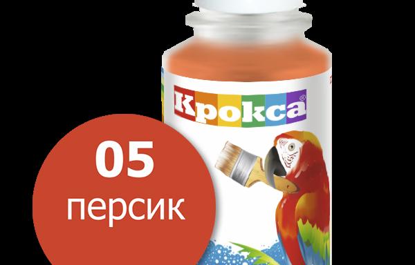 Колеровочная паста Крокса 05 персик 0,1 л