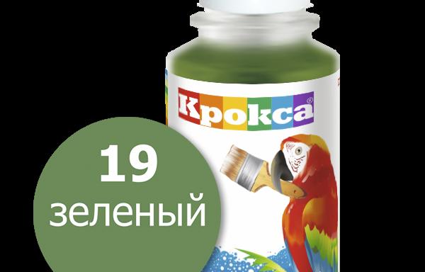 Колеровочная паста Крокса 19 зеленый 0,1 л