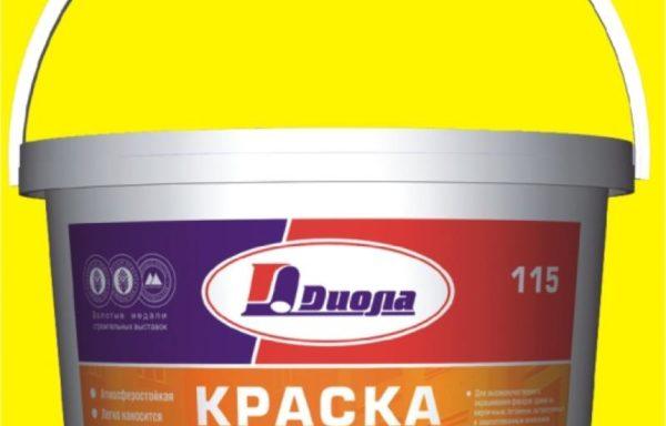 Краска акрил. фасадная Д115 Диола 7,5 кг