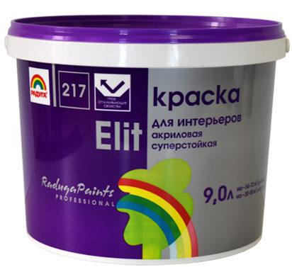 Краска для интерьеров 217 Радуга 14 кг
