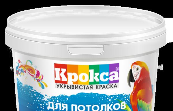 Краска для потолков белая водоэмульсионная Крокса Д-232 14 кг