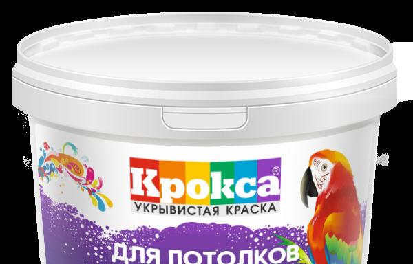 Краска для потолков белоснежная акриловая Крокса 4,5 кг