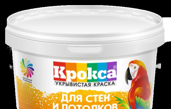 Краска для стен и потолков белая акриловая Крокса 1,5 кг