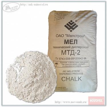 Мел МТД, 2 кг