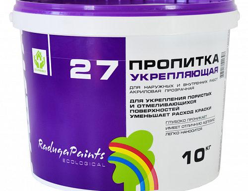 Пропитка укрепляющая 27 Радуга 10 кг
