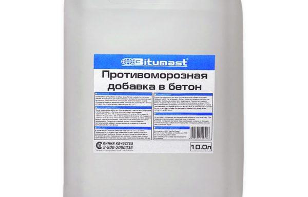 Противоморозная добавка в бетон Bitumast, 10 л