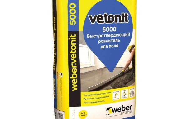 Ровнитель пола 5000 Weber Vetonit 25 кг
