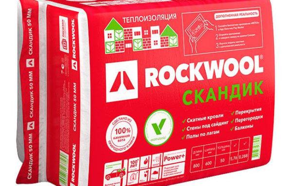 Теплоутеплитель Лайт баттс скандик 800х600х50 мм 0,288 м3 (12 шт) Rockwool