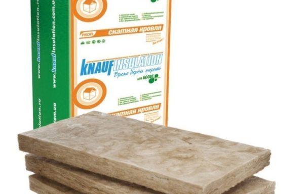 Теплоутеплитель Термоплита 3D TS 044 1250х610х50 мм 12,2 м2 (16 шт.) Knauf