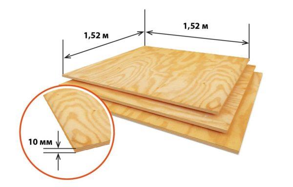 Фанера березовая 1,52х1,52м 10мм