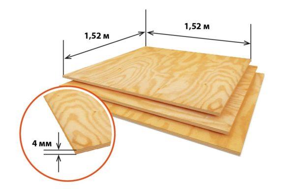 Фанера березовая 1,52х1,52м 4мм