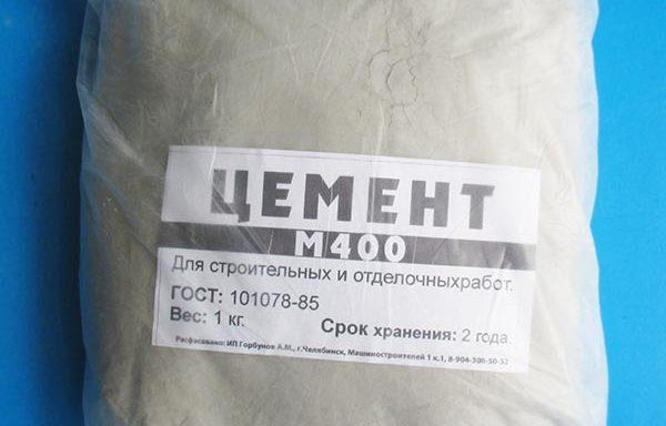 Цемент, 1 кг