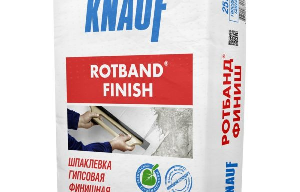 Шпаклевка Ротбанд финиш Кнауф 25 кг