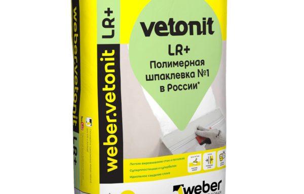 Шпаклевка финишная для сухих помещений ПР+ Weber Vetonit 25 кг