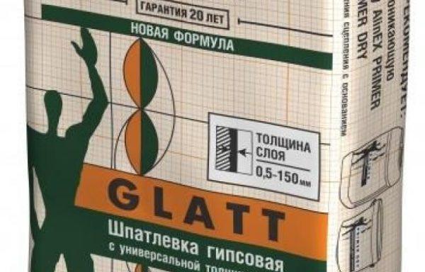 Шпатлевка гипсовая Alin Ex Глатт 25 кг