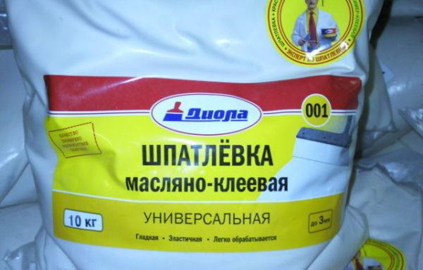 Шпатлевка масляно-клеевая Д-001 Диола 10 кг