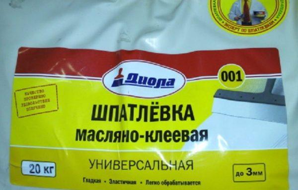 Шпатлевка масляно-клеевая Д-001 Диола 20 кг