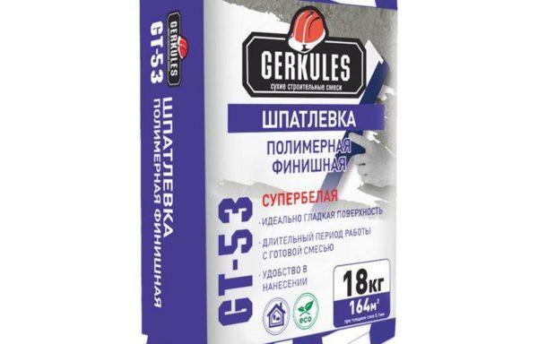 Шпатлевка финишная Геркулес 18 кг