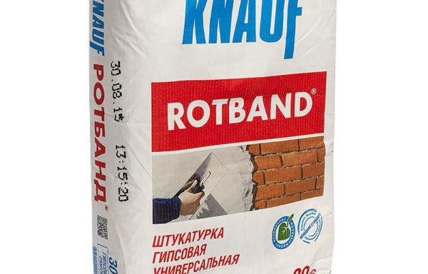 Штукатурка Ротбанд Кнауф (Челябинск) 30 кг